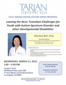 Kuo Lecture Flyer